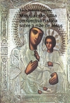 Maria, a mãe. Uma perspectiva história sobre a mãe de Jesus