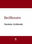 Decillionaire