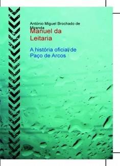 Manuel da Leitaria