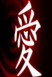 Learn Japanese: Kanji