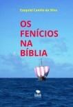 OS FENÍCIOS NA BÍBLIA