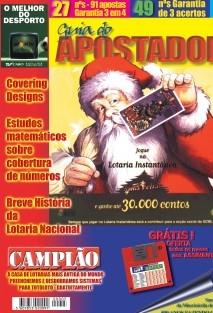 GUIA DO APOSTADOR Nº 5