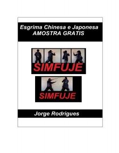 Esgrima chinesa e japonesa SIMFUJE (Versão gratuita e compilada)