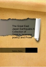 The Great East Japan Earthquake A Collection of TANKA(Japanese poetry) and Prose