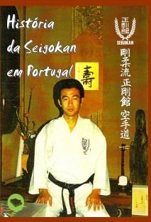 História da Seigokan em Portugal