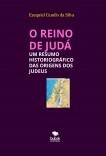 O REINO DE JUDÁ